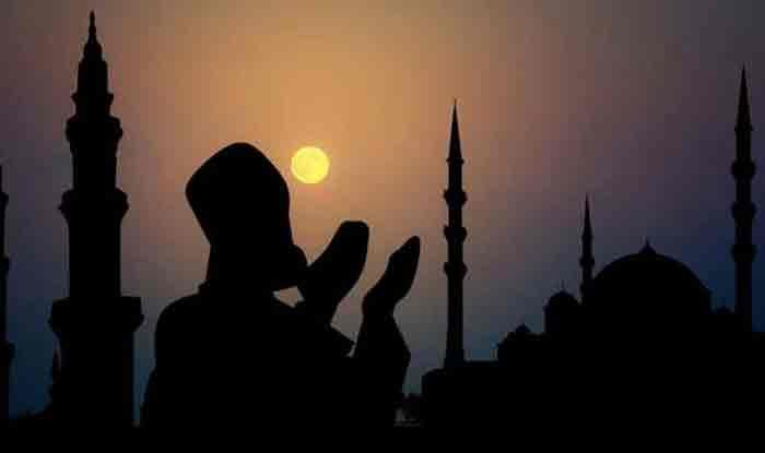 Eid al-Adha 2019 Best Greetings