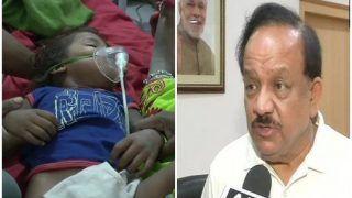 बिहार में एईएस व जेई से 73 बच्चों की मौत, केंद्रीय स्वास्थ्य मंत्री करेंगे मुजफ्फरपुर का दौरा