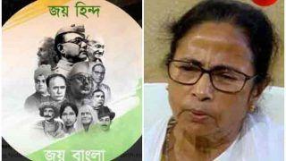 बंगाल में भाजपा से विवाद के बीच ममता बनर्जी ने फेसबुक और टि्वटर की DP बदली, लिखा 'जय हिंद, जय बांग्ला'