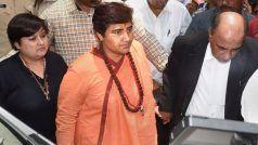 Malegaon Blast Case Update: विशेष अदालत में पेश नहीं हुईं प्रज्ञा सिंह ठाकुर, कोर्ट ने दिया ये आदेश