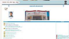 Rajasthan State Open School Result: कुछ ही देर में घोषित होगा 10वीं का रिजल्ट