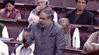 Nominees of BJP, AGP Elected Unopposed to 2 Rajya Sabha Seats in Assam