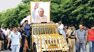 शर्मनाकः पूर्व प्रधानमंत्री अटल बिहारी वाजपेयी के अस्थि विसर्जन में खर्च पर विवाद, LDA ने सरकार से मांगा पैसा