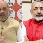 'Refrain From Making Such Comments', Amit Shah Reprimands Giriraj For Targeting Nitish Over Iftar