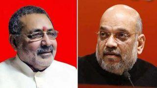 अमित शाह ने इफ्तार पार्टी को लेकर ट्वीट के लिए गिरिराज सिंह को फटकारा, JDU के तीखे बोल