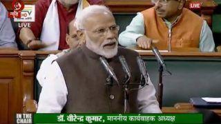 पीएम, मंत्रियों समेत नवनिर्वाचित सांसदों ने ली शपथ, संसद में लगे मोदी-मोदी और भारत माता की जय के नारे