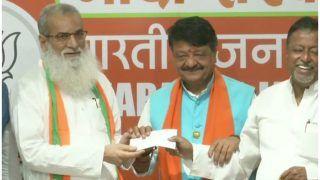 बंगाल: तृणमूल कांग्रेस के मुस्लिम विधायक मोनिरुल इस्लाम बीजेपी में शामिल, हो रहा विरोध