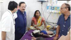 मुजफ्फरपुर: अब तक 81 बच्चों की मौत, केंद्रीय स्वास्थ्य मंत्री स्थिति का जायजा लेने पहुंचे