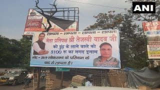 Posters Come up in Encephalitis-affected Muzaffarpur, Promise Cash Reward to Find Tejashwi Yadav