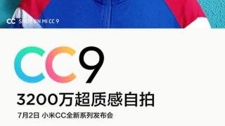 Xiaomi के अपकमिंगCC9 स्मार्टफोन में होगा दमदार 32MP का सेल्फी कैमरा