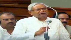 बिहार में लागू नहीं होगा एनआरसी, विधानसभा में प्रस्ताव पारित
