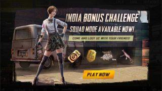 PUBG Mobile India Bonus Challenge के जरिए फ्री में खरीदें आउटफिट्स और स्किन