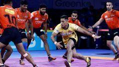 प्रो-कबड्डी लीग का सीजन-7 शुरू, पहले मैच में यू-मुंबा ने तेलुगू टाइटंस को धूल चटाई