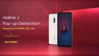 15 जुलाई को भारत में लॉन्च होगा Realme X, यह हो सकती है कीमत