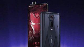 Flipkart Tease Redmi K20 Series : भारत में Flipkart पर होगी Redmi K20 और K20 Pro स्मार्टफोन की बिक्री