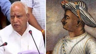 बीएस येदियुरप्पा सरकार ने कर्नाटक में टीपू जयंती समारोह रद्द किया