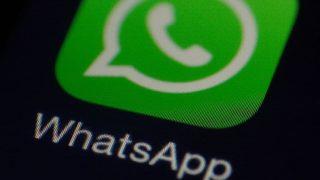 WhatsApp जल्द ही Android app में QR Code स्कैनर फीचर को कर सकती है रिलीज