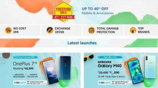 Amazon Freedom Sale 8 अगस्त से शुरू, कई स्मार्टफोन मिलेंगे सस्ते दाम पर, जानें डिटेल