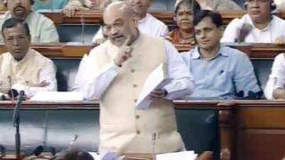 Lok Sabha Passes Unlawful Activities Prevention (Amendment) Bill
