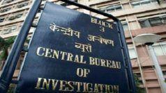 CBI ने जालसाजी के आरोप में 6 रेलवे कर्मचारियों के खिलाफ दर्ज की FIR