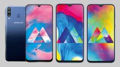 अमेजन पर डिस्काउंटेड प्राइस पर मिल रहे हैं Samsung Galaxy M30, Galaxy M20 और Galaxy M10 स्मार्टफोन