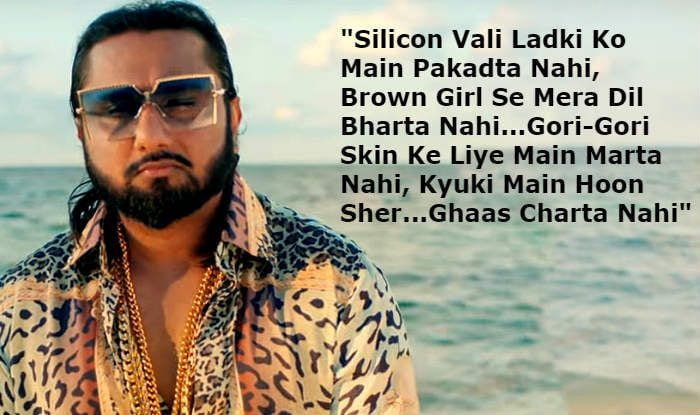 FIR Against Rapper Honey Singh in Punjab For 'Vulgar' Lyrics in Song