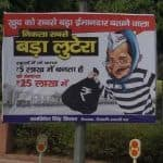 'Sabse Bada Lootera,' Posters Come up in Delhi Levelling Charges of Corruption Against CM Arvind Kejriwal