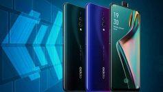 Oppo K3 भारत में Pop-Up कैमरा और Snapdragon 710 के साथ हुआ लॉन्च, जानें कीमत और स्पेसिफिकेशंस