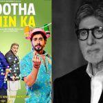 Amitabh Bachchan Sends Best Wishes to Rishi Kapoor For Film Jhootha Kahin Ka