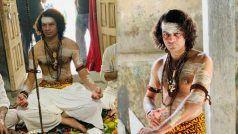भगवान शिव की पूजा करने इस अंदाज में मंदिर पहुंच गए तेज प्रताप, देखकर दंग रह गए लोग