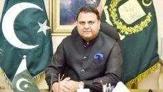 2022 तक पहला अंतरिक्ष यात्री भेजने की तैयारी में जुटा पाकिस्तान, भारत से जताई ये उम्मीद