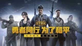 Game For Peace: Tencent's mobile battle royale game is world's highest grossing