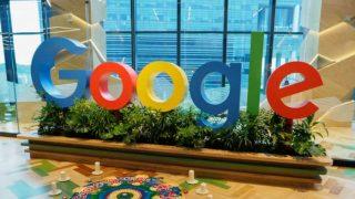 गूगल अपनी ऑनलाइन जॉब सर्विस हायर को 2020 में कर देगा बंद