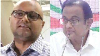 INX Media Case: पहले बेटा जेल गया, अब चिदंबरम पर कसा शिकंजा, पूर्व वित्त मंत्री की गिरफ्तारी की पूरी कहानी