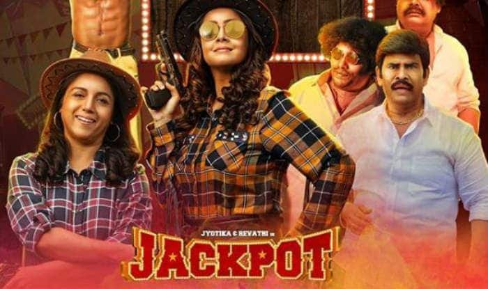 Tamilrockers: Jyothika-Revathy Starrer Jackpot Leaked For