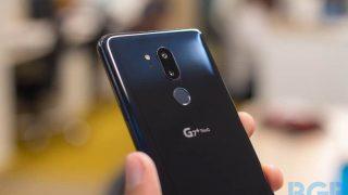 LG G7 ThinQ को भारत में मिली Android 9 Pie update, ऐसे करें डाउनलोड