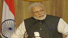 पीएम मोदी ने भूटान के छात्रों को दिया कामयाबी का मंत्र, कहा- आपकी तरक्की में भारत आपके साथ