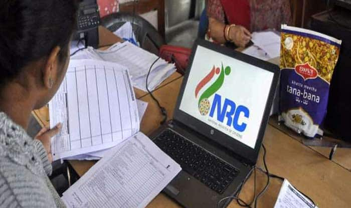 NRC seuraava datingei tarpeeksi houkutteleva online dating