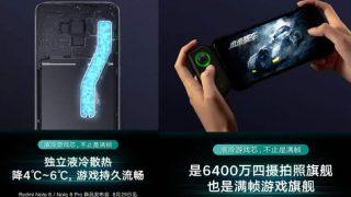 लिक्विड कूलिंग और गेमिंग एसेसरीज सपोर्ट के साथ लॉन्च होगी Redmi Note 8 Series, कंपनी ने किया टीज