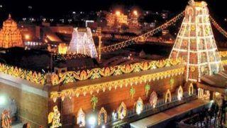 तिरुमाला मंदिर: गैर-हिन्दू कर्मचारियों को छोड़ना होगा काम, जानें नया आदेश...