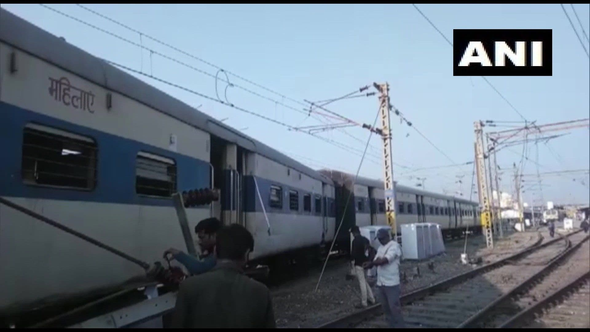 UP: 4 Coaches of a Train Derail at Kanpur Central Railway