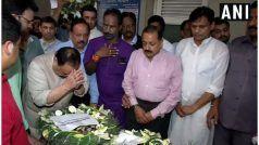 अरुण जेटली का निधन: रविवार को किया जाएगा अंतिम संस्कार, बिहार में 2 दिन का राजकीय शोक