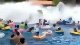 चीन के वाटर पार्क में आया मिनी सुनामी, भरोसा नहीं तो ये वीडियो देखिए