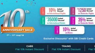 goibibo.com मना रहा है 10th ANNIVERSARY SALE: फ्लाइट और होटल बुकिंग पर 35 हजार रुपये तक का इंस्टेंट डिस्काउंट
