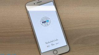Paytm यूजर्स के लिए खुशखबरी, मिल रहा है 2,100 रुपए तक का कैशबैक, जानिए कैसे