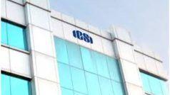 Institute of Company Secretary of India: इस दिन जारी होगा रिजल्ट, ऐसे कर पाएंगे चेक