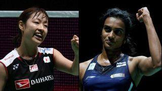 BWF World Badminton Championships Final: मैच प्रीव्यू, कब, कहां, कितने बजे और कैसे देखें पीवी सिंधु बनाम नोजोमी ओकुहारा का फाइनल मैच