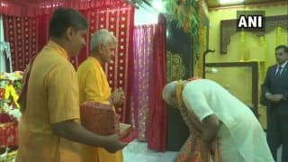 PM मोदी ने बहरीन में हिंदू मंदिर के लिए 42 लाख डॉलर की पुनर्निर्माण परियोजना का शुभारंभ किया