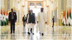 अबुधाबी: पीएम मोदी नेप्रवासी भारतीयों से कहा- 'जम्मू-कश्मीर में करेंनिवेश, यहां विकास के लिए सही माहौल'