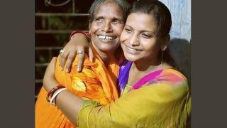 गायिका रानू मंडल के साथ एक और इत्तेफाक, वर्षों पहले बिछुड़ गई बेटी से कुछ यूं मिलीं